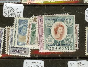 CYPRUS  (P0508B) QEII INDEPENDENCE  SG188-9.192-202   MOG