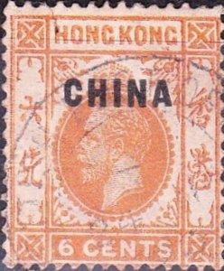 HONG KONG CHINA 1922 KGV 6c Orange-Yellow SG21 Used