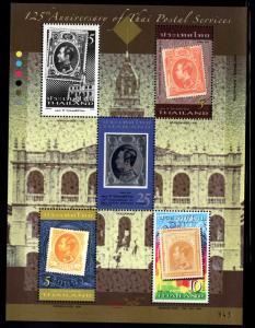 Thailand 2375 MNH** stamp on stamp Souvenir Sheet hologram at center