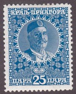 Montenegro 105 King Nicholas I 1913