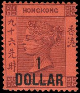 Hong Kong Scott 52a-56 Gibbons 45-47 Mint Set of Stamps