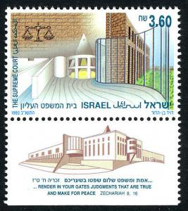 Israel 1124 tab, MNH. Supreme Court, 1992