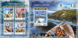 Z08 IMPERF MOZ190421ab MOZAMBIQUE 2019 Lighthouses and shells MNH ** Postfrisch