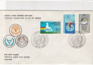 Turkish Federated Cyprus 1981 Celebrating Organisations FDC Stamps Cover Rf23634
