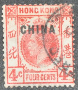DYNAMITE Stamps: Great Britain China Scott #3 – USED