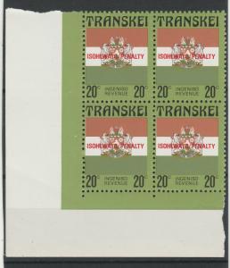 TRANSKEI 1988 REVENUE ARMS PENALTY OVERPRINT 20C MNH ** BLOCK