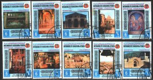 Yemen. 1969. 817A-26A. Religious buildings. USED.