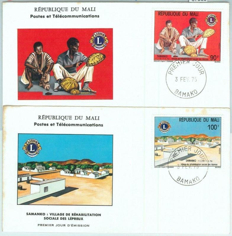 67308 -  MALI - Postal History -  Set of 2 FDC COVER  -  1975  LYONS Lions