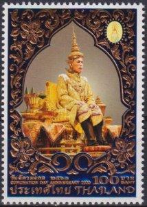 Thailand 2020 Coronation Day of King Vajiralongkorn  (MNH)  - State leaders, Kin