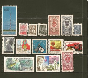 Russia USSR Lot of 15 Different Older Stamps MNH