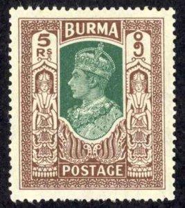 Burma Sc# 64 MNH 1946 5r King George VI