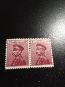 Serbia sc 126 MNH pair