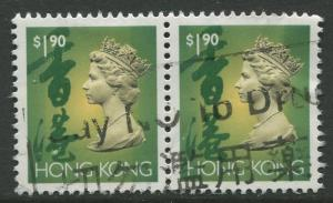 STAMP STATION PERTH Hong Kong #645 QEII Definitive Issue Used  Pair CV$3.00.