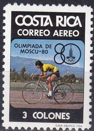 Costa Rica #C783  MNH  CV $8.00  (Z7199)