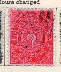Travancore 1903-1904 Early Issue Fine Used 2ch. 191263