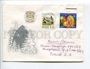413073 ESTONIA to RUSSIA 1997 year Happy New Year real posted COVER