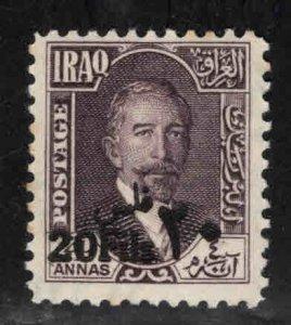 IRAQ Scott 35 MH* surcharged stamp