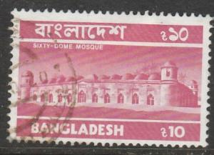 Bangladesh  1977  Scott No. 106 (O)