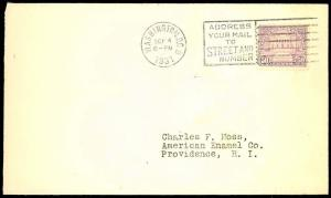 701, FIRST DAY COVER - XF GEM