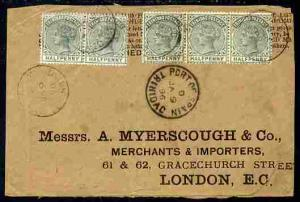 Trinidad 1896 cover to London bearing pair and strip of 3...