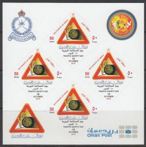 2009  SULTANATE OMAN, TRAFFIC SAFETY S/S IN NATIONAL DAY SET MNH