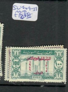 SYRIA   (PP0106B)  A/M   OVPT  SG 449-451     MNH