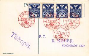 Ceylon, Stamp Postcard, #81, Published by Ottmar Zieher, Circa 1905-10, Used