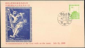 CHINA WITH FIRST WALK ON THE MOON SPACE CACHET