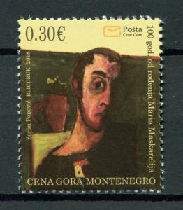 Montenegro 2018 MNH Mario Maskarelli 100th Birth Anniv 1v Set Art Stamps
