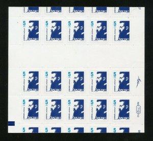 ISRAEL HERZL SCOTT#1699 5 AGOROT SELF-ADHESIVE MISCUT LARGER SIZED GUTTER SHEET