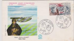 FRANCE STAMPS FDC -YEARS 1973 # LOTA-19