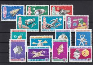 Mongolia Space Mint Never Hinged Stamps Ref 23746