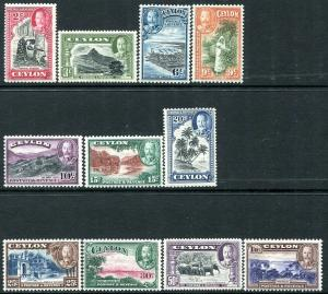 CEYLON-1935-36 Set to 1r Sg 368-378 MOUNTED MINT V30110