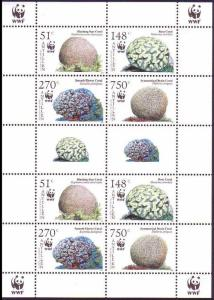 Neth. Antilles WWF Corals Sheetlet of 2 sets MI#1401-1404 SC#1071 a-d