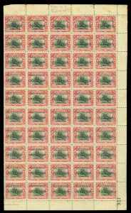 GUATEMALA 1916 Waterlow & Sons - Pictorials  25c/2c Scott # 157 DOUBLE SURCH x50