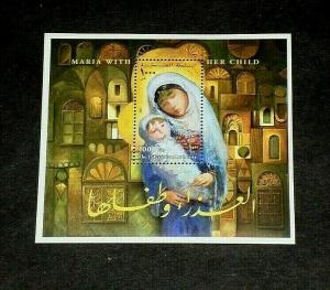 PALESTINE AUTHORITY #161, 2003, MARIA AND CHILD, SOUVENIR SHEET, MNH, NICE LQQK