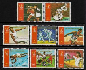 Equatorial Guinea MNH Set - 1980 Moscow Olympics [Z-006]