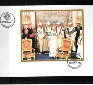 Turkmenistan 1998 Pope John Paul II Israel Anniversary s/s Imperforated in FDC