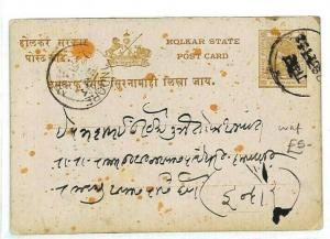 INDIA STATES HOLKAR Indore STATIONERY {samwells-covers} 1901 CW74