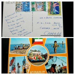 """VERY RARE KUWAIT NATIONAL DAY CELEBRATION """"40 YEARS AGO"""" POST CARD TO CANADA"""