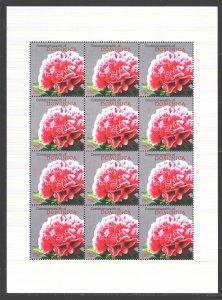 Dominica. 2009. Small sheet 3925. Flora, flowers. MNH.