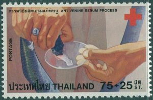 Thailand 1980 SG1021 75s + 25s Red Cross MNH