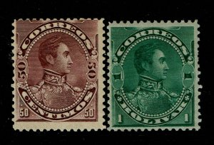 Venezuela SC# 126 and 127, Mint Hinged, 127 Never Hinged - S10964