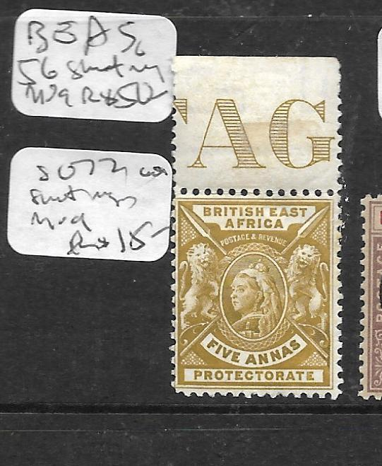 BRITISH EAST AFRICA (P1504B) QV LION SG 77 IMPRINT SINGLE  MOG