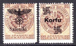 GREECE 100L WW2 OVERPRINTS OG NH U/M BEAUTIFUL GUM x2 #2 SALONIKI KORFU
