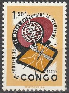 Congo #414  MNH  (S7688)