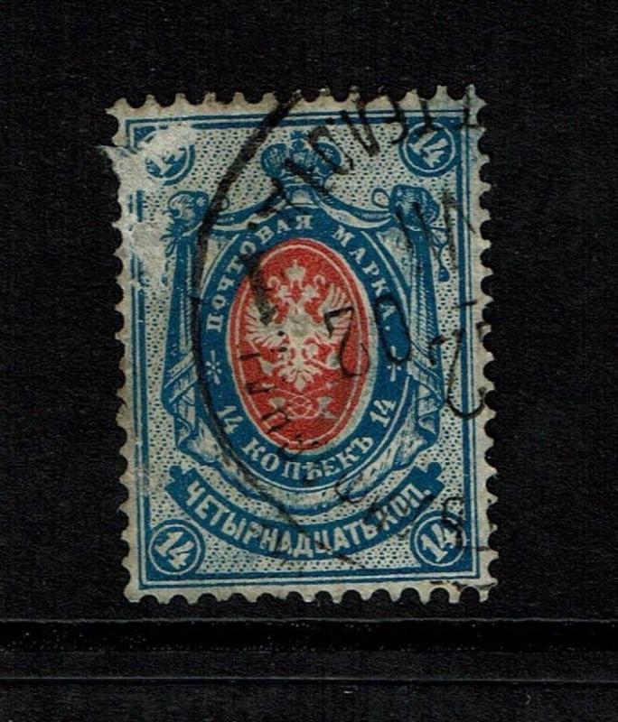 Finland SC# 52, Used, Side thin, Surface Scratch - Lot 100317