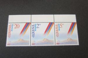 Armenia 1992 Sc 430 set MNH