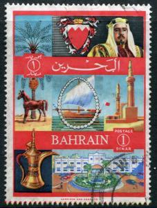 BAHRAIN # 152 Fine Used Issue - SUQ AL-KHAMIS MOSQUE SHEIK EMBLEM HV - S5758