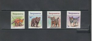BELARUS:++REDUCED++ 2019 N I  / Beautiful**BABY ANIMALS** / Set  of 4/ MNH